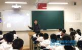 百坡中学:家长授课呈多彩课程 学生参与获丰富体验