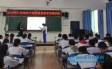 仁寿县初中地理课堂教学竞赛在坝达初中成功举行