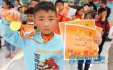 东坡区土地小学举行第29届田径运动会