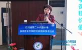 窦红霞登上四川省小学教育教学改革研究共同体校长论坛