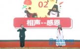 东坡区苏辙小学开展感恩主题教育活动