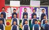 东坡小学:做一名学法、知法、守法的好孩子