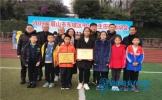 东坡区通惠小学勇夺区运会女子团体总分第一名
