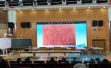 东坡区苏辙小学开展作文教学专题讲座活动