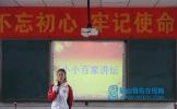 """仁寿县富加初中刘欣意同学荣获""""四川省读书小明星""""光荣称号"""