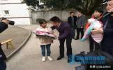 悦兴小学:民族团结一家亲 暖冬行动在身边