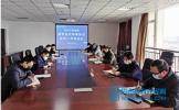 四川工商学院召开疫情防控工作推进会