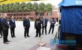 市长胡元坤调研眉山中学开学复课准备工作