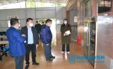 东坡区教体局检查和指导松江中学复学工作