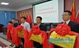 仁寿县组建四个教育集团 增强办学效益 提升教育品质