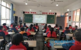 东坡区松江小学举行开学第一课系列活动