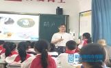 东坡小学开展市级共同体教学交流活动
