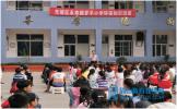 东坡区罗平小学开展环保知识讲座