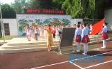 东坡区太和小学:迎接少代会 争做好队员