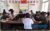 东坡区土地小学党支部开展主题党日活动