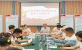 东坡区教体系统召开两新组织党建工作推进会