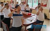 仁寿县龙正初中召开庆祝建党99周年党员大会
