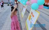眉山苏洵小学举行一年级新生入学仪式