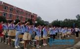 东坡区松江小学举行2020年秋季开学典礼