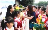 眉师附小隆重举行2020年秋季开学典礼