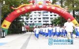 仁寿县坝达初中举行2020年秋开学典礼及初一整训