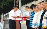 仁寿一中南校区举行2020年秋季开学典礼
