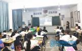 东坡区思蒙初中举行2020年秋季开学典礼