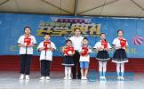 仁寿县书院小学举行2020年秋季开学典礼