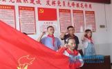 丹棱县顺龙乡小学首届少工委正式成立