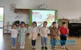 丹棱县端淑幼儿园开展爱国主题教育宣传活动