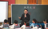 眉州名师大讲坛活动在东坡区苏辙小学成功举行