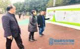 四川省棒垒曲运动管理中心主任王平莅临青神中学调研指导