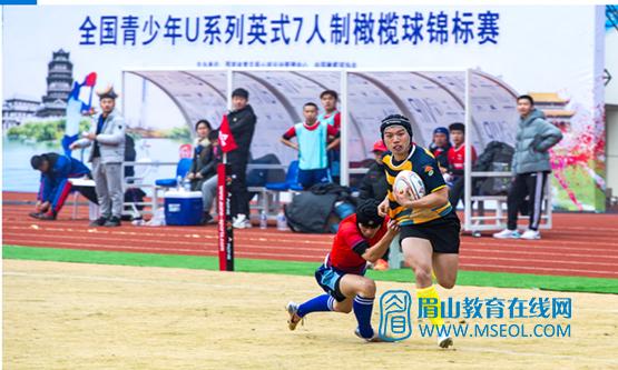 IMG_4569_看图王.png