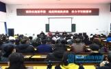 青神中学2021年春季开学工作会召开