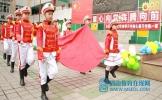 东坡小学举行2021年春季开学典礼