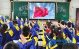 仁师附小举行2021年春季学期开学典礼