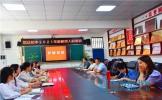 仁寿县坝达初中举行新教师岗前培训会