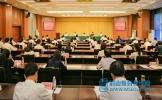 眉山举行第37个教师节庆祝大会